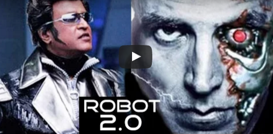 ROBOT 2 movie 2017 Teaser and Trailer