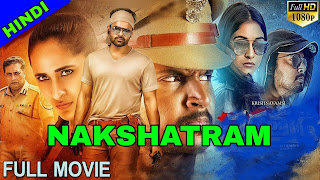 Mass Masala [NAKSHATRAM] Hindi Dubbed Movie