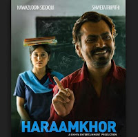 फिल्म 'हरामखोर'