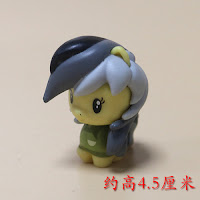 My Little Pony Daring Do Cutie Mark Crew Figure