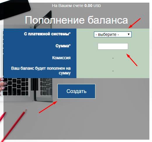 Регистрация в Crownverse 3