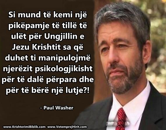 Ungjilli i Jezu Krishtit, paul washer shqip,