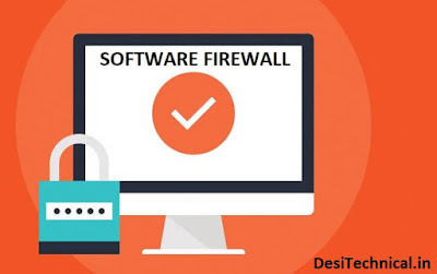 software-firewall-kya-hai