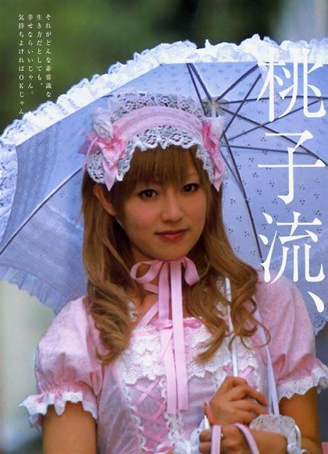 深田恭子 Kyoko Fukada 下妻物語 Shimotsuma Story Kamikaze Girls 04