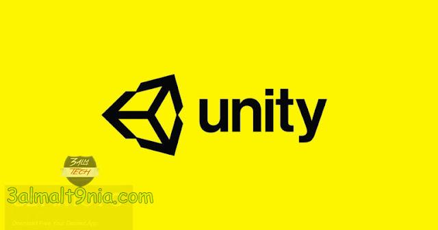 برنامج Unity Pro 2017