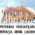 Kapal Pemuda Nusantara Sail Karimata 2016