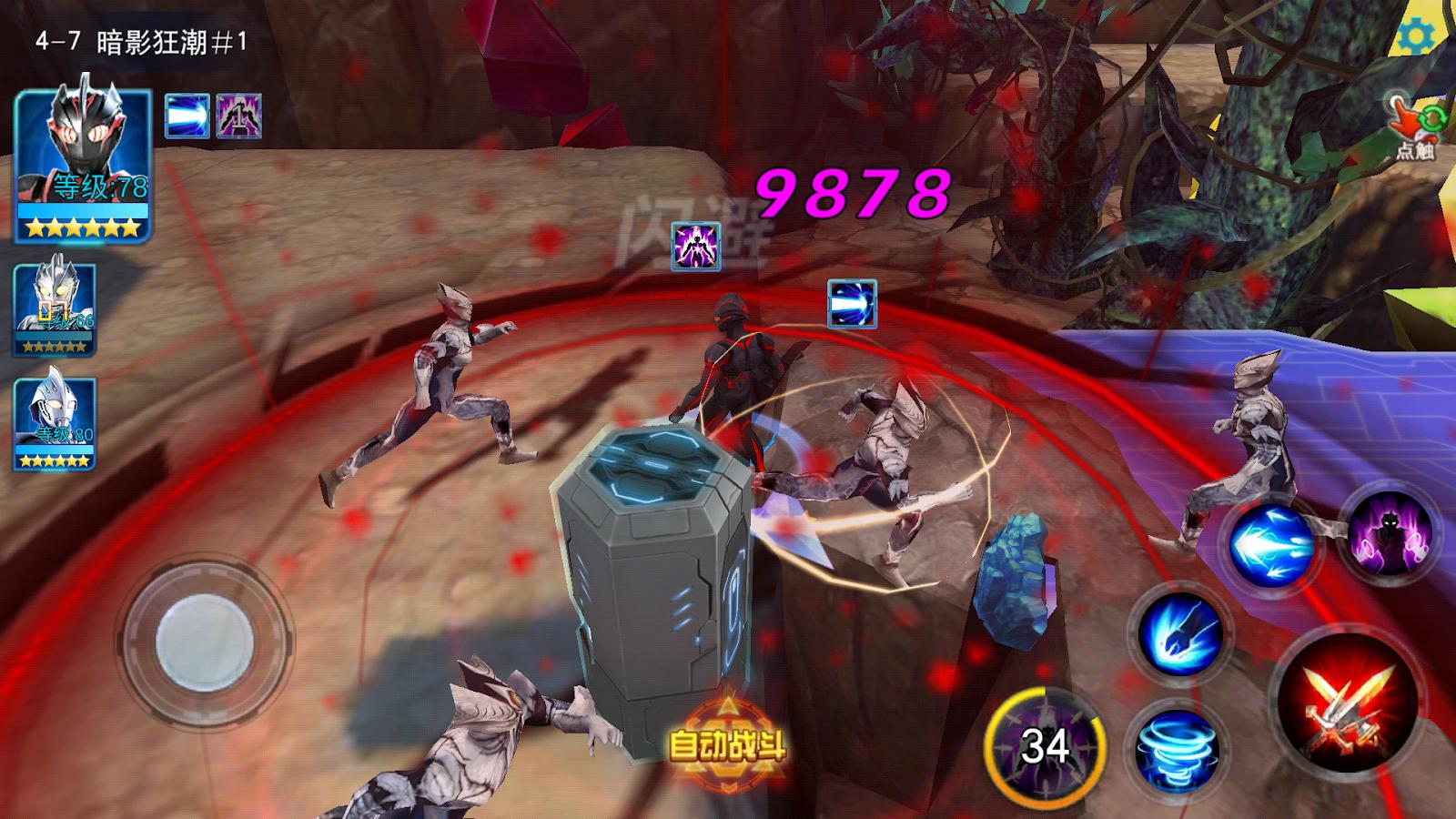 download game ultraman offline apk