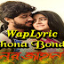 Shona Bondhu Song Lyrics | Noor Jaahan 2017 | Bengali Movie