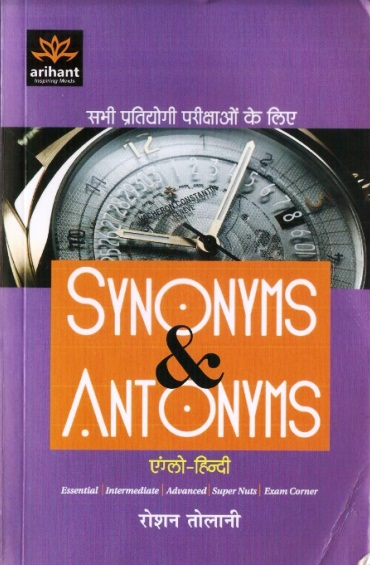 Arihant Antonyms and Synonyms Book in Hindi PDF