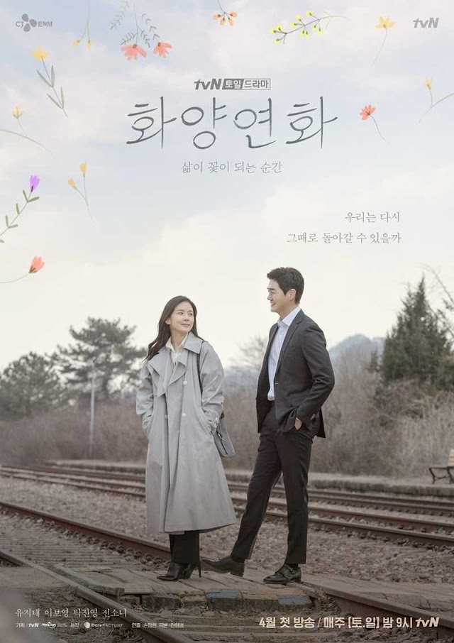 When My Love Blooms (2020) Cast, Synopsis & Release
