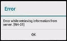 An image showing server error [RH-01] in Google Play