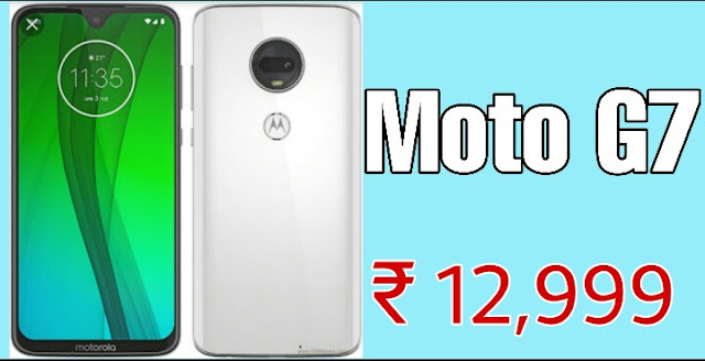 Motorola Moto G7 - Full phone specifications - 2019