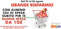 Logo Conad ti regala come premio certo un buono spesa da 10€