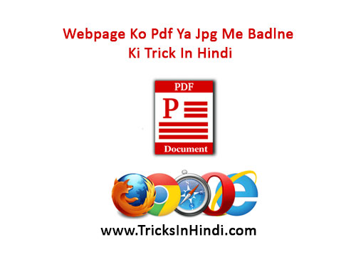 Convert webpage to pdf or jpg