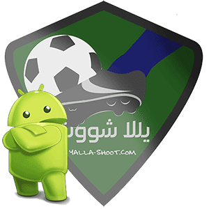 تطبيق يلا شووت yalla shoot apk new version Live TV Free On Android 2018