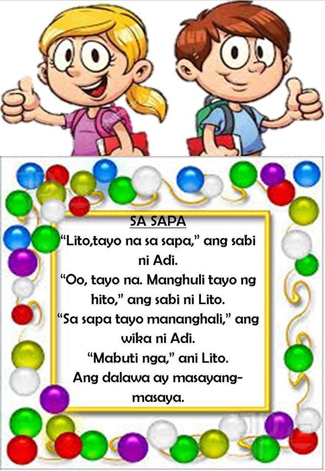 Mga maikling kwento set 2 deped tambayan ph click image to download yelopaper Gallery