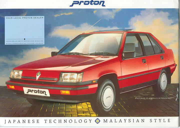 Proton Saga Car 1985 Forever Glorified National Car