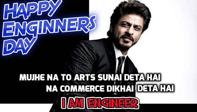 Dil Se Engineer : Sharukh Khan