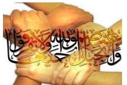 Keharusan Menjaga Persatuan Sesuai FirmanNya Dalam Qur'an Surat Ali Imran Ayat 101 -103.