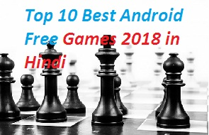 Top 10 Best Android Free Games 2018 in Hindi