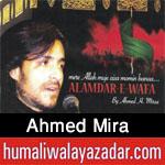 http://www.humaliwalayazadar.com/2016/10/ahmed-mira-nohay-2017.html