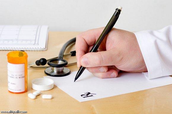 Télécharger les premières ordonnances type de l'interne | prescriptions courantes PDF 960499222855