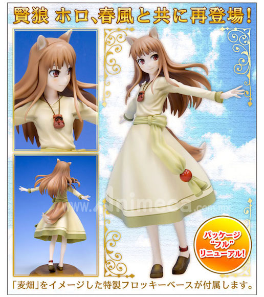 Figura Holo Renewal Package Edition Spice and Wolf