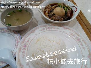 九龍城泰國美食
