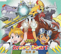 http://armazem-otome.blogspot.com.br/2015/11/digimon-insert-song-brave-heart.html