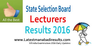 SSB Odisha Lecturer Result 2016 Roll Number wise, SSB Lecturers Selected Candidates for viva voce test, SSB Odisha Lectures Merit List 2016