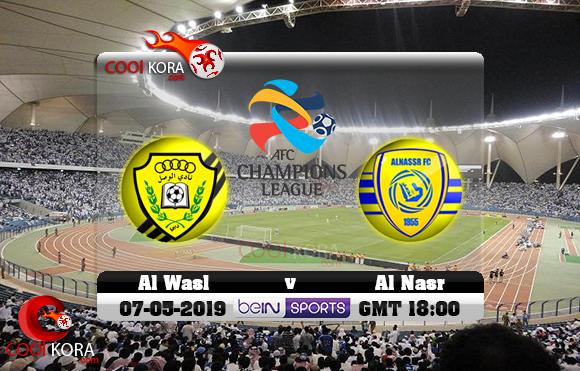 مشاهدة مباراة النصر والوصل اليوم 7-5-2019 في دوري أبطال آسيا
