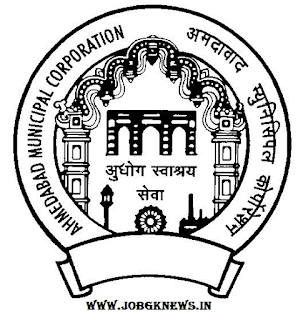 http://www.jobgknews.in/2017/10/ahmedabad-municipal-corporation-amc.html