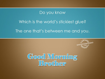 good-morning-wishes-for-brother