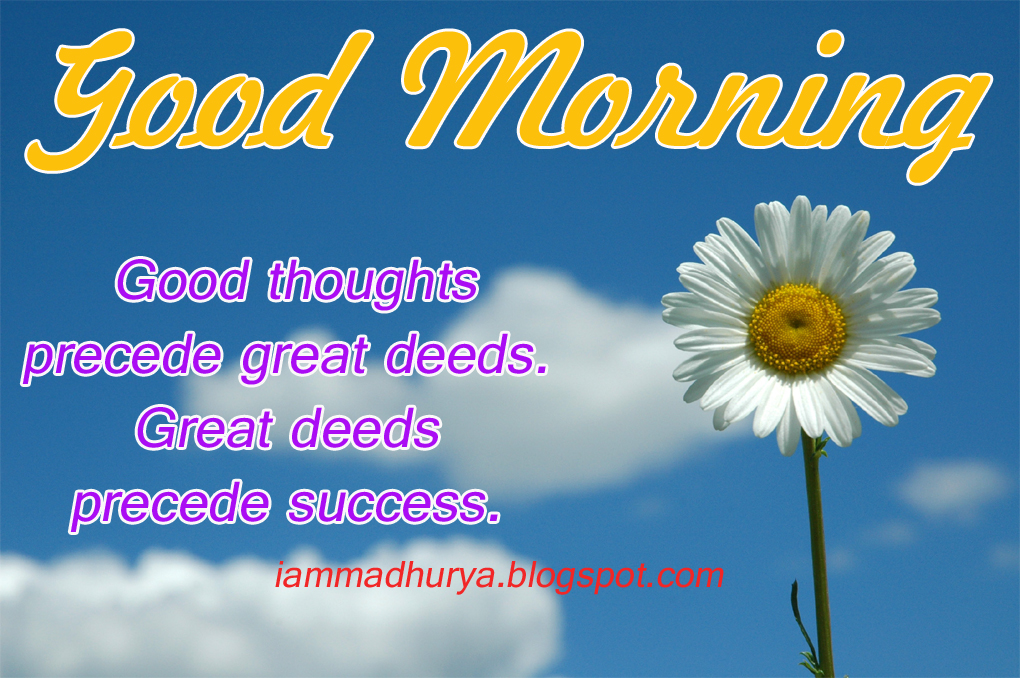 Good morning quotes wishes madhuryas world quotes wishes greetings here by a good morning images good morning quotes good morning messages good morning wishes good morning greetings good morning wallpapers good morning m4hsunfo