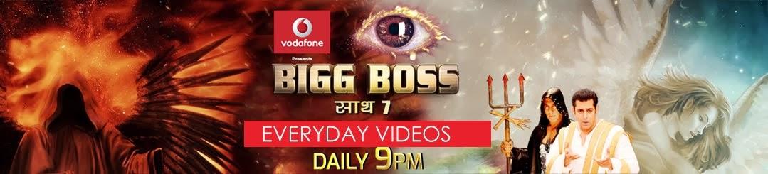Bigg Boss Videos Video Bigg Boss 7 - 7Th Oct 2013 - Day -5884