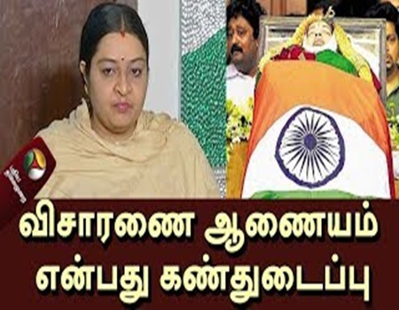 Centre should intervene & investigate on Jayalalithaa's death – Deepa | Press Meet | Thanthi Tv