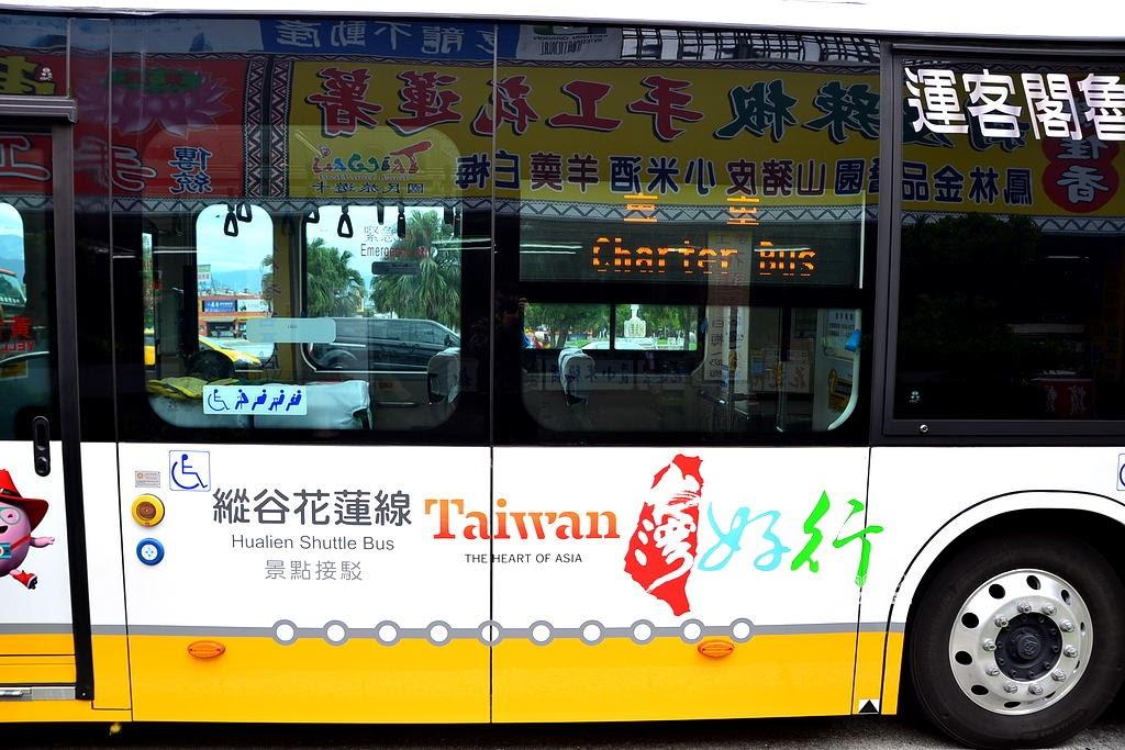 Hualien-travel-05.jpg
