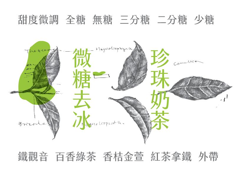 金萱字型設計說明,數位時代翻攝自 justfont 募資專案