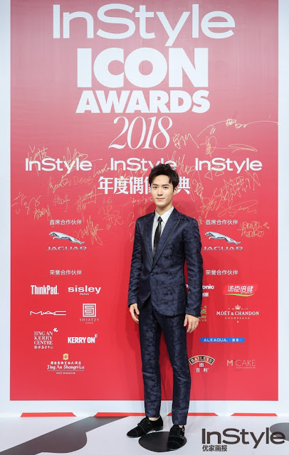 Mao Zijun red carpet 2018