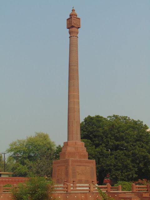 geeta pillar