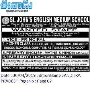 JEMS Primary/Nursery Teachers Jobs Recruitment 2019 St.John's English Medium School Walk-in Interview.