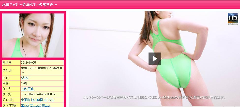 1000giri4-25 Juri 03180
