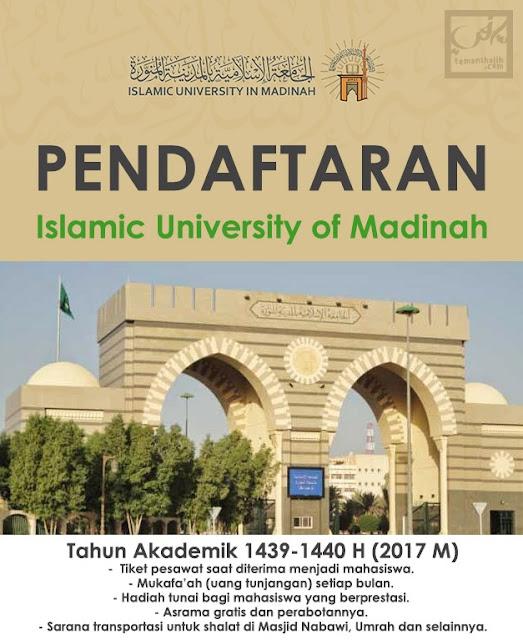 Beasiswa Kuliah di Universitas Madinah 2017