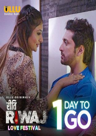 Riti Riwaj 3: Love Festival 2020 Full Hindi Episode Download HDRip 720p