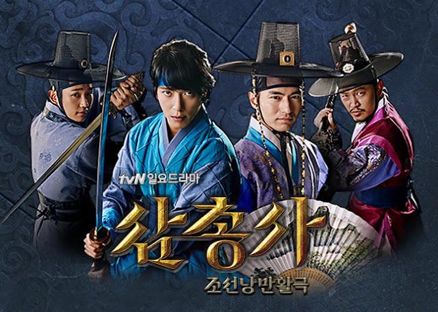Drama Korea The Three Musketeers Subtitle Indonesia