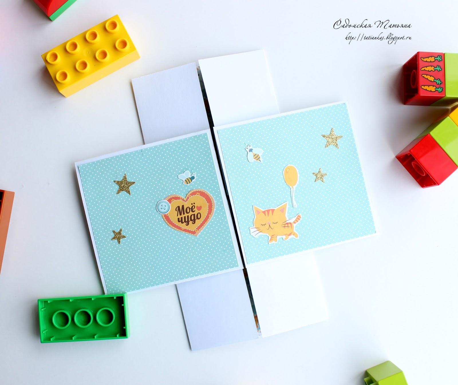 Заготовки бесконечной открытки