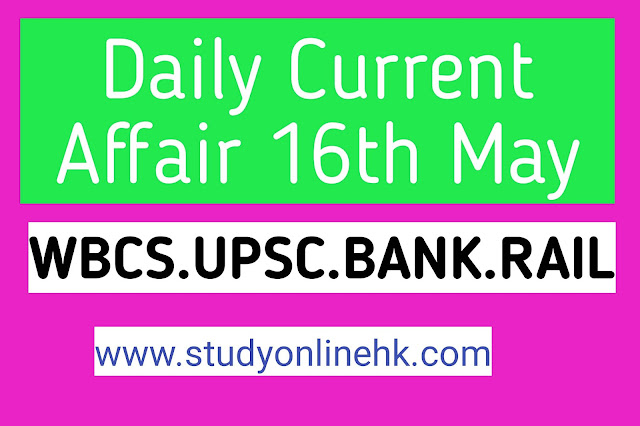 Current Affairs - 2019 - Current Affairs Today 16th May 2019