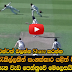 Extraordinary catch from Kumar Sangakkara Now this is worth a watch.... one of the best slip catches you will ever see from Kumar Sangakkara