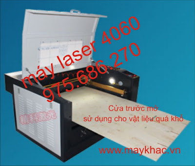 option may laser 4060 2
