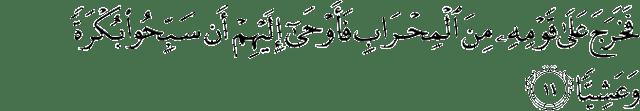 Surah Maryam ayat 11